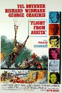 Flight Ashiya